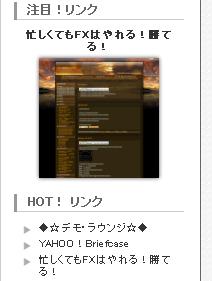 hotlink.jpg