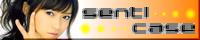 senti☆case   管理人さん:センチ様