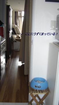 Breakfast2008.10b