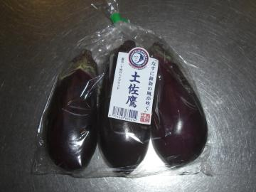HIGH BRIDE AUBERGINE