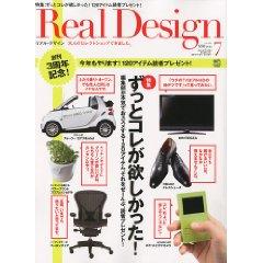 RealDesign.jpg