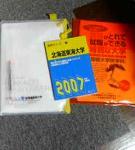 20061122231019.jpg