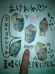 20070101205836.jpg