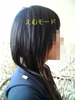 20070329193755.jpg