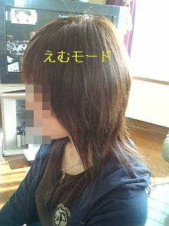 20070329193805.jpg