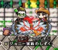 Maple0127.jpg