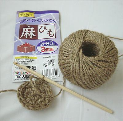 かぎ針編み練習