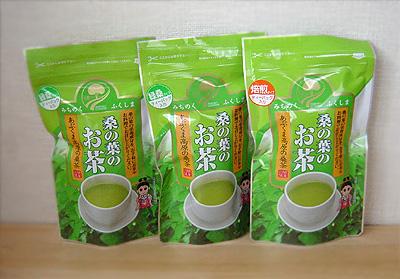 桑の葉茶3個