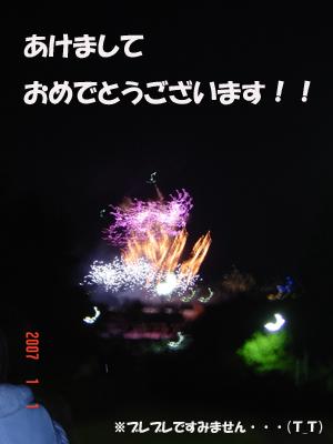 元旦花火①