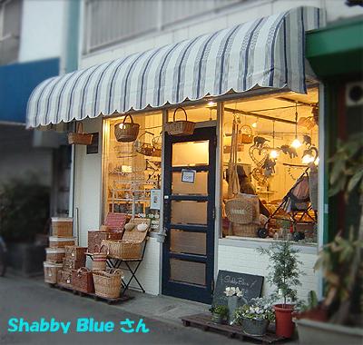 Shabby Blueさん外観