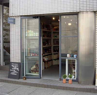 鎌倉雑貨屋さん②