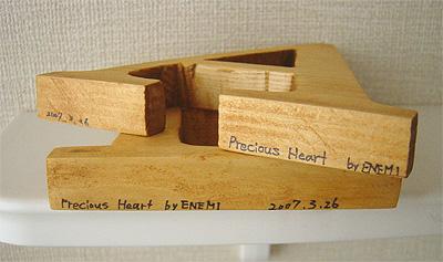 木製アルファベット EA③