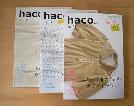 20070907haco①