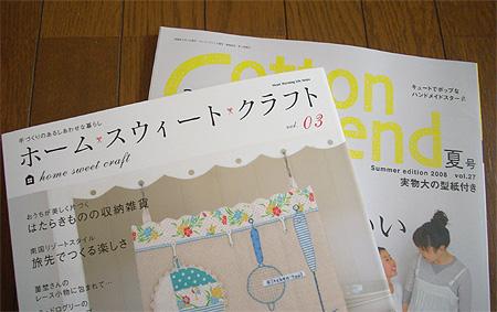 20080509本