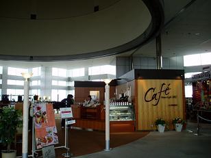 """""""Tokyo Cafe 202"""""""