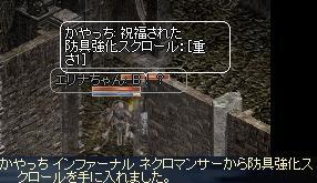 LinC35800.jpg