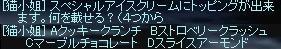 LinC35828.jpg
