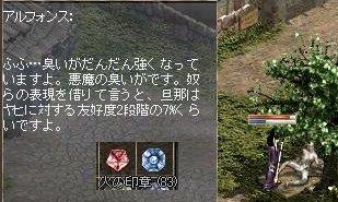 LinC35925.jpg