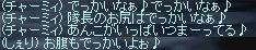 LinC36038.jpg