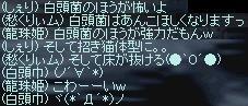 LinC36042.jpg