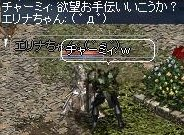 LinC36077.jpg