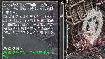 LinC36091.jpg