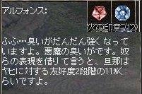 LinC36102.jpg