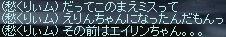 LinC36115.jpg