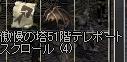 LinC36130.jpg