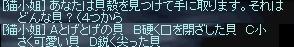 LinC36156.jpg