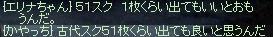 LinC36167.jpg