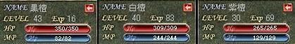 LinC36176.jpg