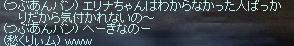LinC36185.jpg