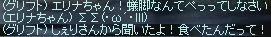 LinC36234.jpg