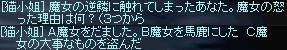 LinC36275.jpg