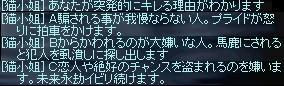 LinC36278.jpg