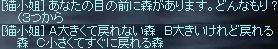 LinC36309.jpg