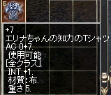 LinC36326.jpg