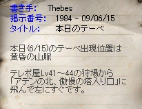 LinC36451.jpg