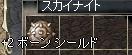 LinC36459.jpg