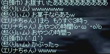 LinC36468.jpg
