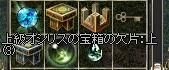 LinC36479.jpg