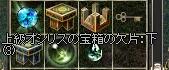 LinC36480.jpg