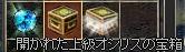 LinC36499.jpg