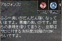 LinC36583.jpg