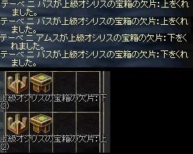 LinC36665.jpg