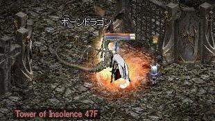 LinC36685.jpg