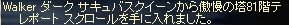 LinC36695.jpg