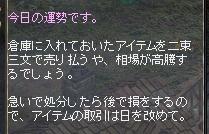 LinC36795.jpg
