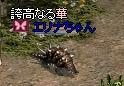 LinC36796.jpg
